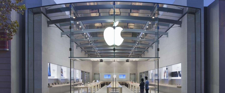 Apple is nu de nummer vijf computermaker in de wereld