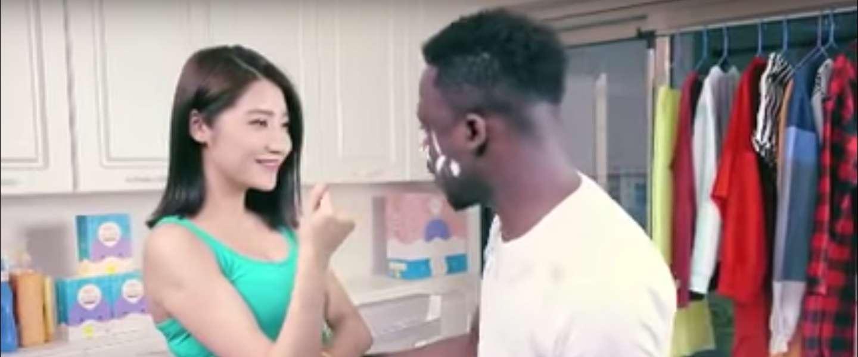 Sprakeloos door racistische reclame uit China