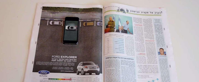 Ford Explorer, fraai staaltje mobile marketing met interactieve print advertenties