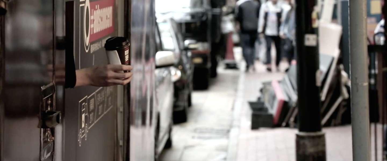 Neem jij gratis koffie aan van met HIV-besmet persoon?