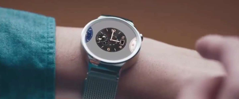 Huawei Watch officieel gepresenteerd