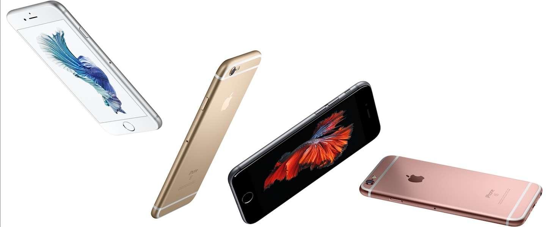Eerste videopreviews van de iPhone 6S (Plus) duiken op