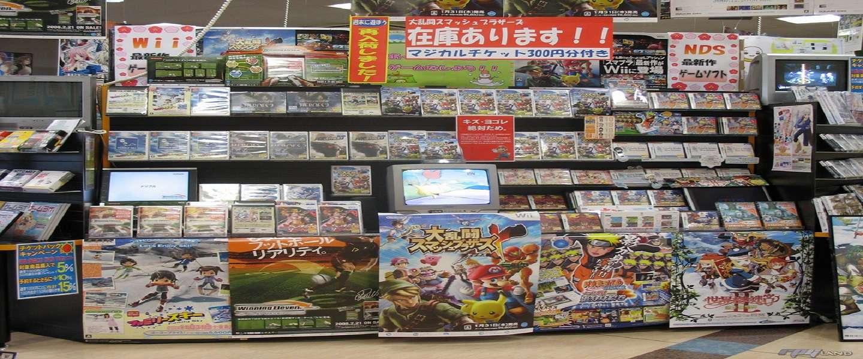 Videogame verkoop op laagste punt  sinds 24 jaar in Japan
