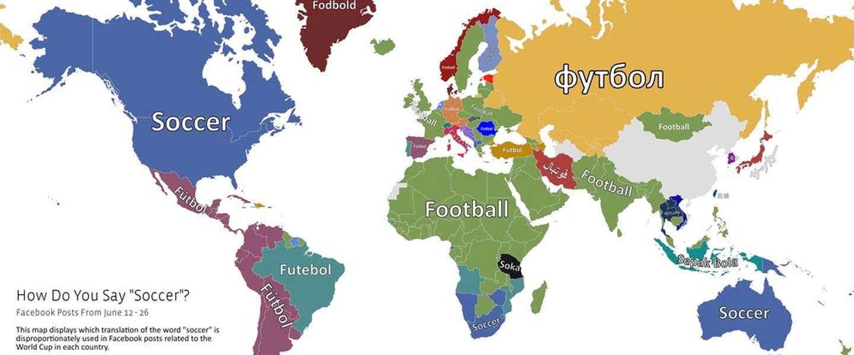 Facebook: Voetbal, Soccer, Football, Futebol
