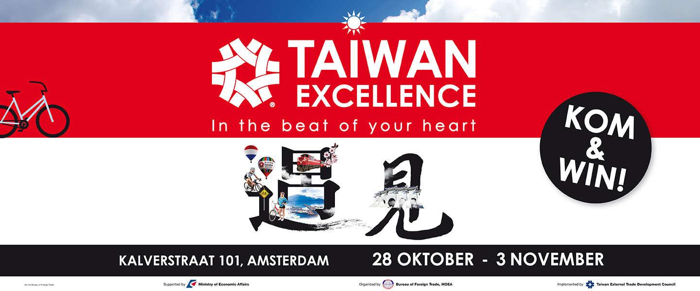 Made in Taiwan Pop-up Store van 28 oktober t/m 3 november in Amsterdam