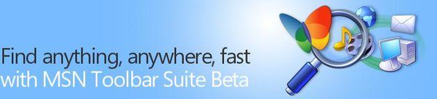 1102961582promo_suite_beta