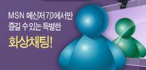 1118067160msn korea