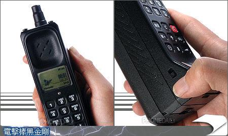 1136528108ShockPhone