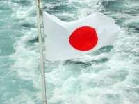 1161425353japanese_flag