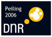 1165305949peiling-logo