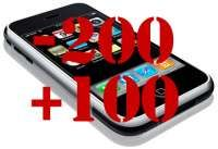 1189118599iphone-200-100