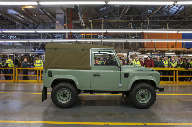 2-Land-Rover-Celebration-Event