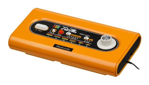 2000px-Nintendo-Color-TV-Game-Blockbreaker-FL