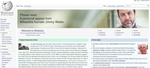 Advertenties op Wikipedia: een goed idee?