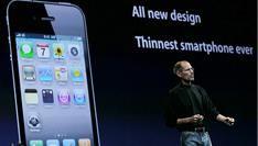 Apple is nog geheimzinniger dan ooit