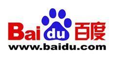 Baidu bevestigt partnerschap met Microsoft