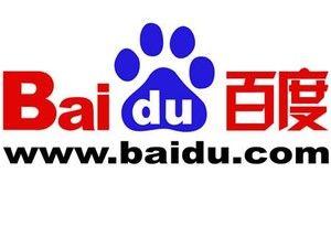 Baidu zit bijna aan 25% van alle clicks in betaalde zoekopdrachten