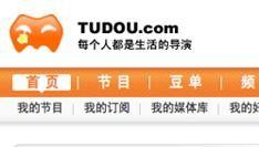 China delegatie bezoekt Tudou - YouTube van het Oosten