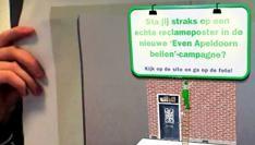 DDB komt met eerste landelijke augumented reality campagne