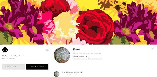 ello_profile