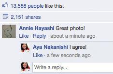 Facebook bezig met veranderen reactiemogelijkheden