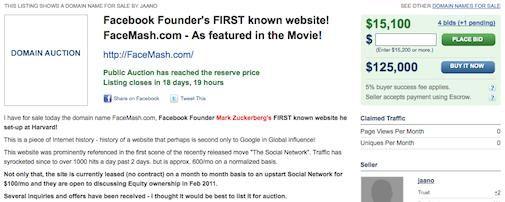 Facemash.com de voorloper van Facebook staat te koop