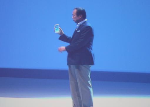Galaxy S3 Presentatie