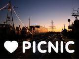 Glimworm prijswinnaar PICNIC 2011 met Park Shark