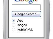 Google GSM Nexus One