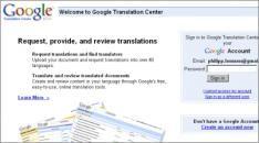 Google Translation Center