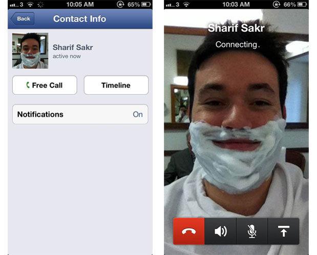 Gratis bellen met Facebook Messenger voor iOS in het Verenigd Koninkrijk