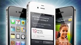 Hoe cool is de iPhone 4S werkelijk ?