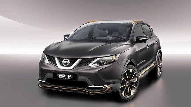 Nissan_Quasqai_2017
