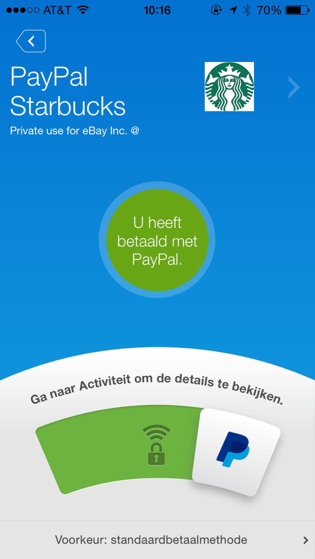 PayPal Startbucks