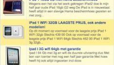 iPad krijgt eigen rubriek op marktplaats