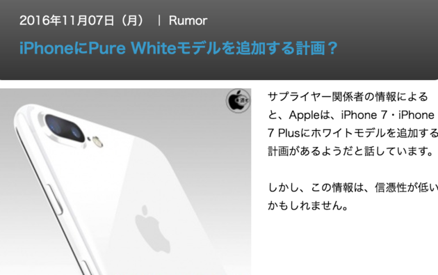 iphone-pure-white