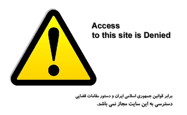 Iran blokkeert toegang tot Google, YouTube en Gmail