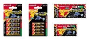 Japan only: Pokémon batterijen