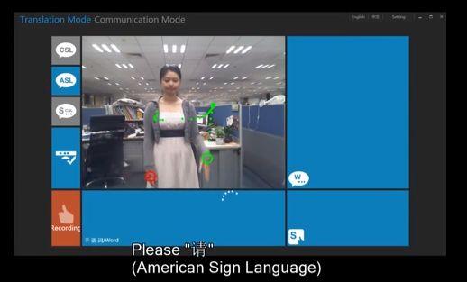 Kinect zet gebarentaal om in tekst