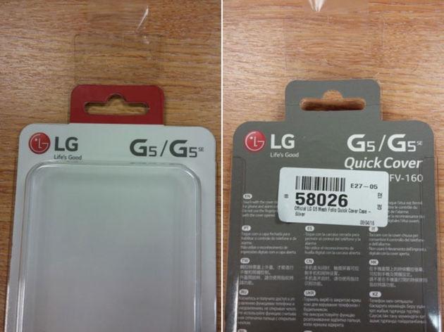 LG-G5-G5SE