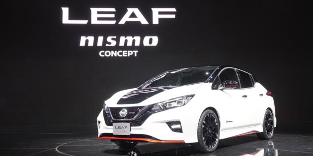 Nissan_leaf_Nismo_Concept
