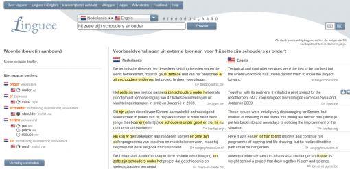 Screenshot 2013-12-04 at 08.39.54