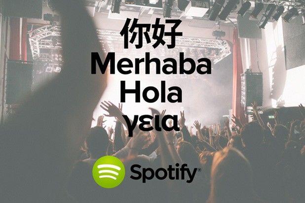 Spotify breidt verder uit