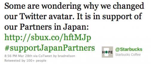 Starbucks start Partners for Japan