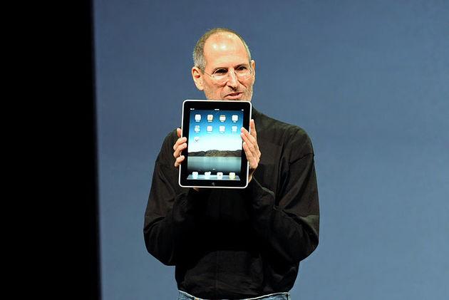 Steve Jobs School Breda