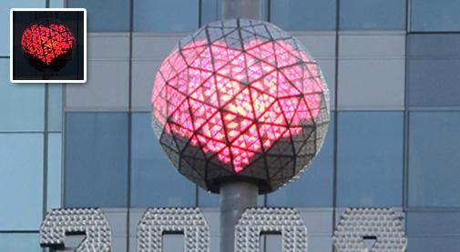 'The Ball' in het teken van E(CO)-Valentine