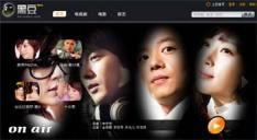 Tudou zet 100.000 tv-series online