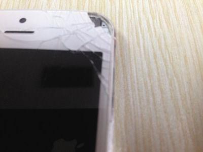 Vrouw gewond door ontplofte iPhone