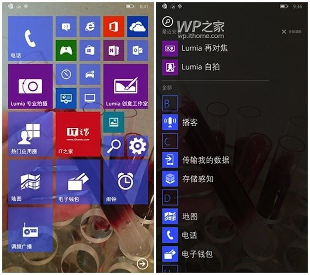 Win10-Phones-Screen-e