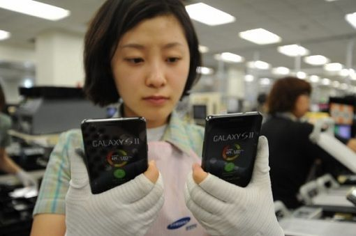Zeven dingen die je nog niet wist over Samsung